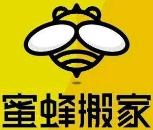 蜜蜂搬家(惠州分部)
