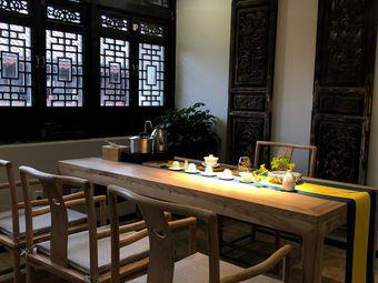 中国茶叶普洱茶体验馆