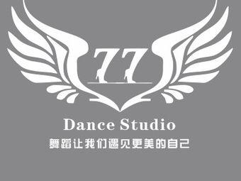 77舞蹈工作室