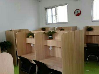 腾晟教育自习室