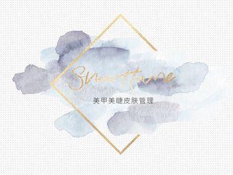 SNOWHOME美甲美睫(自然家园店)