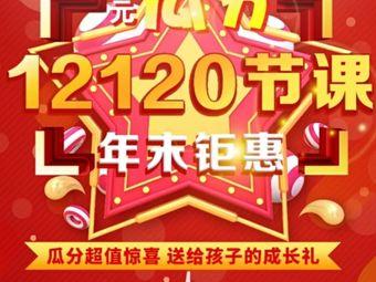 红黄蓝早教(鹏睿大厦店)