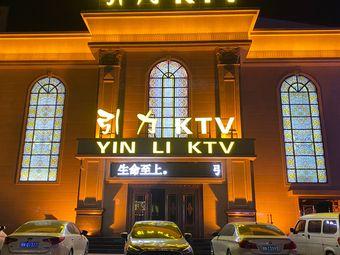 引力KTV