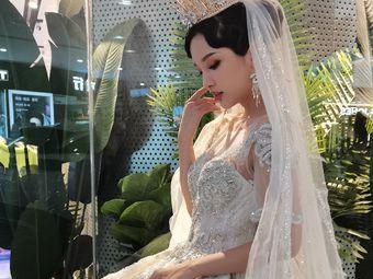 玉香妆新娘私人定制