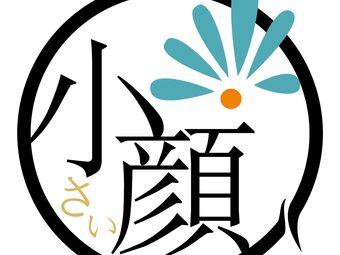 SEAS小颜·日本整骨美肌サロン(丽日店)