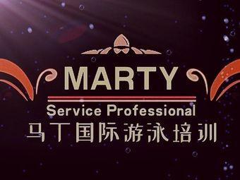 马丁国际游泳培训MARTY IST