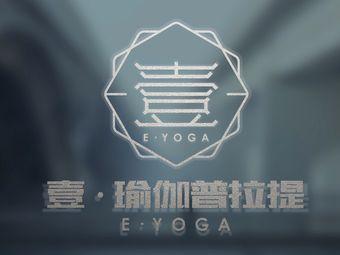 壹瑜伽普拉提