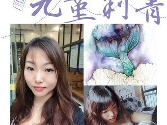九堇刺青纹身工作室