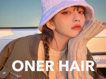 ONER HAIR 明星造型店
