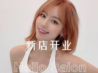 Hello Salon 专业烫发染发接发