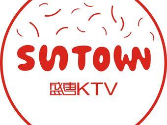 盛唐KTV(东都店)
