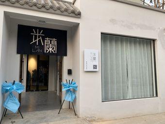 米兰桌游饮品店