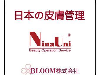 NinaUni日韩皮肤管理