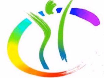 彩虹舞蹈中心