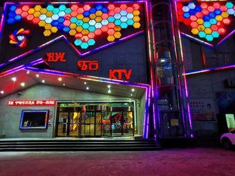 阳光钻石KTV(内乡店)