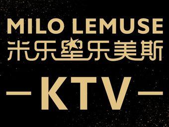 米乐星KTV(华阳店)