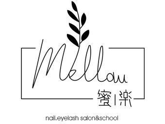 MeLLow蜜樂美甲美睫美肤馆(中创店)
