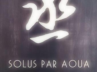 丞·藏方浴Spa(亨特店)