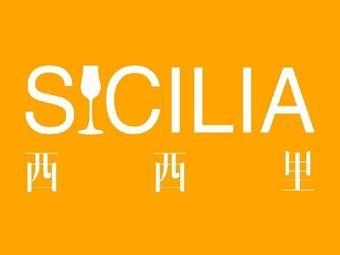 西西里SICILIA酒吧