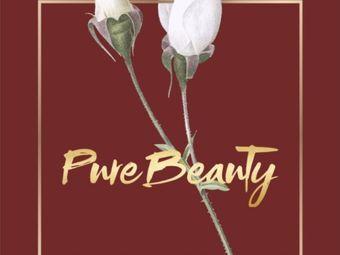 Pure Beauty朴美·日式美睫専門店