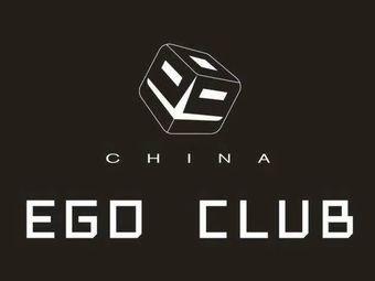 EGO OFFICIAL LIVE(三亚店)