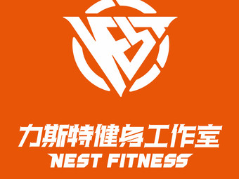Nest力斯特健身工作室