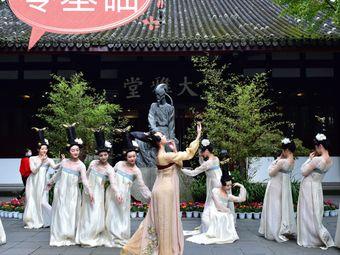 岚菱舞蹈艺术