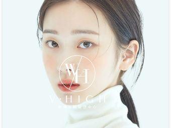 蔚嗨韓式皮膚管理工作室