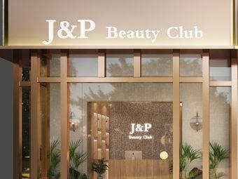J&P 皮膚管理中心
