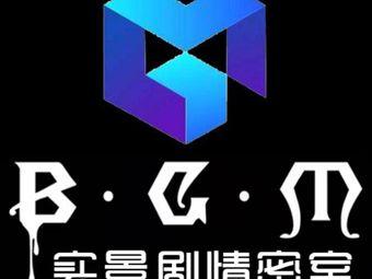 B. G. M沉浸式实景主题密室(茂业店)