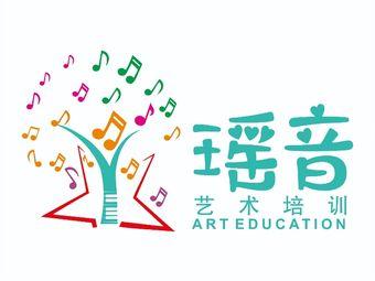 瑶音少儿艺术教育