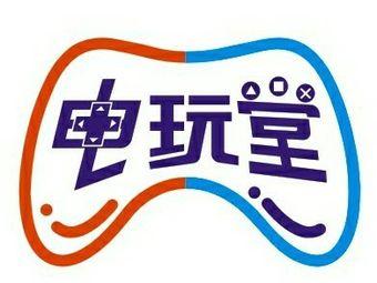 电玩堂电动游戏体验馆Switch-PS5-VR-体感