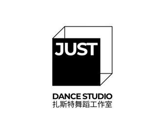 Just Dance扎斯特舞蹈