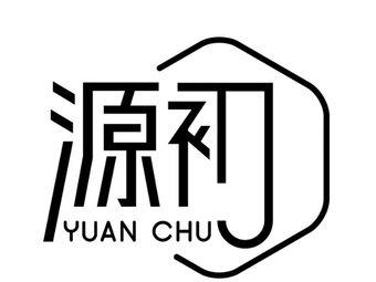 源初沉浸剧本杀体验馆(二七店)