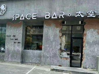 Space Bar·太空
