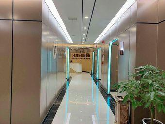 蒙城县牙雅乐口腔医院