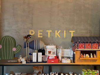 PETKIT小佩宠物(UPARK公园店)