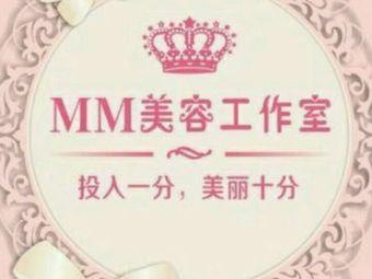 MM美容工作室