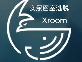 Xroom 真人沉浸密室体验馆