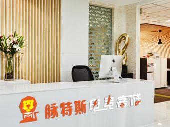 脉特斯电竞酒店(大铺头店)