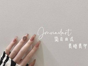 Jmnailart 简目纯日式美睫美甲