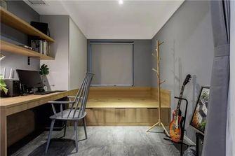 100平米三null风格书房装修案例