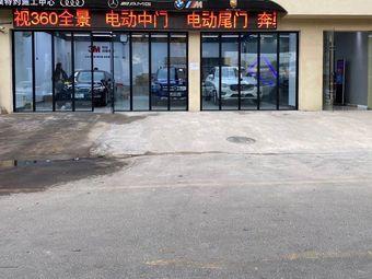 青岛盛辉(洛阳路店)