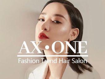 AX·ONE美发沙龙优质店铺(吾悦店)