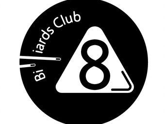 8号台球俱乐部(上地店)