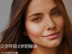 安缦きずな日式美肌 SALON的图片