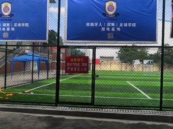 湘电体育馆