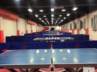 红黑面乒乓球俱乐部(石井店)