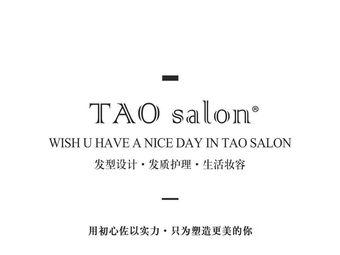 TAO SALON·桃造型(上海路店)