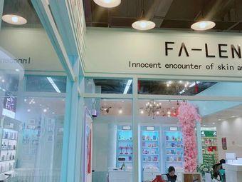 FA-LEN花能皮肤管理·全球连锁门店(丹麓店)